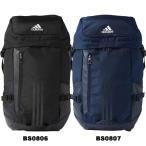 アディダス EPS バックパック 40 DMD04 adidas スポーツバッグ/バックパック