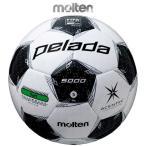 サッカーボール 5号球 芝用 モルテン ペレーダ 5000 中学 高校 一般 芝 公式 サッカー ボール F5L5000 PELADA molten