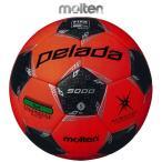サッカーボール 5号球 芝用 モルテン ペレーダ 5000 中学 高校 一般 芝 公式 サッカー ボール F5L5000-OK PELADA molten