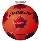 フットサル ボール 4号球 モルテン ペレーダ フットサルボール F9L3000-OR molten