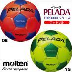 ショッピングモルテン モルテン ペレーダ フットサル F9P3000 フットサルボール