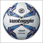 ショッピングモルテン モルテン ヴァンタッジオ フットサル4000 F9V4001 molten フットサルボール4号球