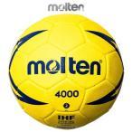 モルテン ハンドボール2号球 ヌエバX4000 H2X4000 (女子用・中学校・高校〜一般)