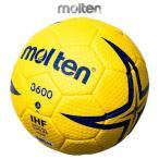 モルテン ハンドボール3号球 ヌエバX3600 H3X3600 (男子用・高校〜一般)