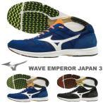 ランニング シューズ ミズノ ウェーブ エンペラー ジャパン 3 ランシュー マラソン ジョギング WAVE EMPEROR JAPAN 3 J1GA1975 mizuno