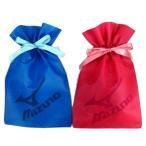 ミズノ ラッピングバッグ(小)(ネックウォーマー、ソックス、手袋等)/ラッピング(単独購入不可商品)MBAG-MINI