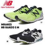 ニューバランス メンズ ランニングシューズ NB HANZO S M MHANZS New Balance