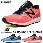 シューズ ランニング ニューバランス ランニングシューズ NB HANZO T M MHANZT New Balance