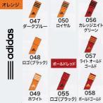 アディダス オレンジ グリーン Cブルー サッカー ストッキング MITEAM MKJ68