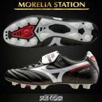 ショッピングサッカー サッカースパイク ミズノ モレリア 2 P1GA150101