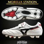 モレリア 2 サッカー スパイク ミズノ ホワイト 白 MORELIA II P1GA150109 MIZUNO