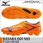サッカースパイク ミズノ バサラ 001 MD メンズ P1GA156168
