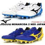 モナルシーダ 2 ネオ JAPAN P1GA1820
