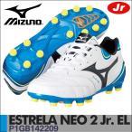 JRサッカースパイク ミズノ エストレーラNEO 2 Jr.EL キッズ ジュニア 子供 こども P1GB142209