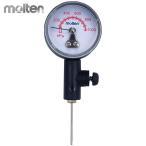 モルテン ボール専用圧力計 PGA10 molten スポーツ小物