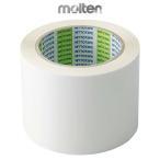 モルテン フットサル用ポリラインテープ PT801W フットサル用品