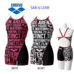 アリーナ タフミドルスパッツ SAR-6124W arena 競泳水着