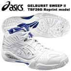 ショッピングバスケットボールシューズ アシックス バスケットボール シューズ ゲルバースト スウィープ 2 TBF26G-0193 バッシュ 送料無料