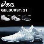 ショッピングスポーツ シューズ アシックス バスケットボール シューズ ゲルバースト 21 TBF337 asics バッシュ