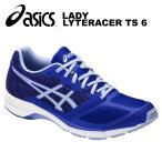 ショッピングランニングシューズ ランニング シューズ アシックス レディース LADY ライトレーサー TS 6 ランシュー TJL518 4839 asics マラソン ジョギング ジム