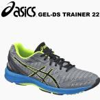 アシックス/レーシングシューズ(ランニング/マラソンシューズ)/GEL-DS TRAINER 22 ...