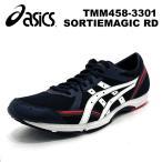 ショッピングランニングシューズ ランニング シューズ アシックス SORTIEMAGIC RD ランシュー TMM458 3301 asics トレーニング マラソン