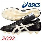 サッカースパイク アシックス 2002 メンズ TSI107-9001
