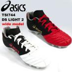 ショッピングアシックス アシックス DSライト 2-wide TSI744 asics サッカースパイク