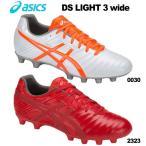 ショッピングアシックス サッカー スパイク アシックス DSライト 3 wide TSI751 asics