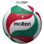 モルテン フリスタテック軽量バレーボール V4M5000-L バレーボール軽量4号球(小学生用)