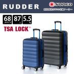 サンコー RUDDER 68cm/87L 軽量  軽量スーツケース(RD01-68)