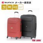 [サンコー] RUDDER スーツケース ラダー 大型 ダブルファスナー  容量90L 縦サイズ75cm 重量4.6kg RD02-72
