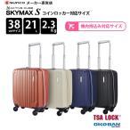 スーツケース Sサイズ 機内持ち込み サンコー 軽量 ACTIVE CUBE スカイマックス S 小型 極静キャスター 21L/38cm/2.3kg SAAS-38