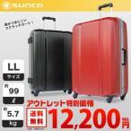 【アウトレットセール】[サンコー] シグナーSG/73cm/99L 大型 スーツケース LL SISG-73