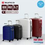 サンコー Tourist Club 69cm 82L軽量&リーズナブル ツーリストクラブジップ 軽量スーツケース キャリーバッグM(TC01-69)