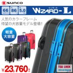 サンコー WIZARD-L 66cm 86L 軽量スーツケース キャリーバッグ(WIHL-66)