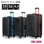 [サンコー] WIZARD スーツケース ウィザード 56L 中型 フラットインナー カラーフレーム   56L 65cm 4.4kg WISR-59