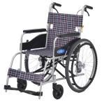 ショッピング車 車椅子 (福祉用具JIS) 日進医療器 NEO-1 アルミ製自走用車椅子 ノーパンクタイヤ仕様