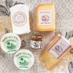 チーズ詰め合わせ  共働学舎 牛乳山セット自宅用 代金引換配達不可 産地直送品