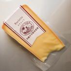 ラクレットチーズ 共働学舎 ラクレットチーズ 200g  代金引換配達不可 産地直送品