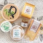 チーズ詰め合わせ  共働学舎 新得農場セット 自宅用 代金引換配達不可 産地直送品