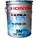 【HONDA】ハンプシナジー・ULTRA LEO エンジンオイル 20L API:SN (0W-20) ILSAC GF-5