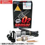 アルト〈K6A〉(HA24S/V 2004/09〜2009/12 [取付注意有]用)O2センサー 250-24879A