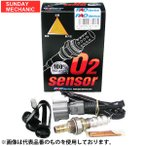 エブリィバン〈F6A〉(DB52V 1999/01〜1999/11 [取付注意有]用)O2センサー 250-24338A