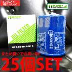 ホンダ ハンプ製オイルエレメント(大) H1540-RTA-515x25(1箱)