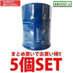 ホンダ HAMP オイルエレメント H1540-RTA-003×5(5個セット)