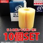 トヨタ ドライブジョイ タクティ製オイルエレメント1箱(10個入) V91113009x10