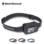 Black Diamond ブラックダイヤモンド  スポット