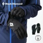 Black Diamond ブラックダイヤモンド モンブラン スクリーンタッチ 手袋 軽量 防寒 防水 アウトドア ユニセックス