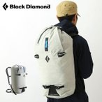 Black Diamond ブラックダイヤモンド ブリッツ28 フェス イベント 音楽 野外
